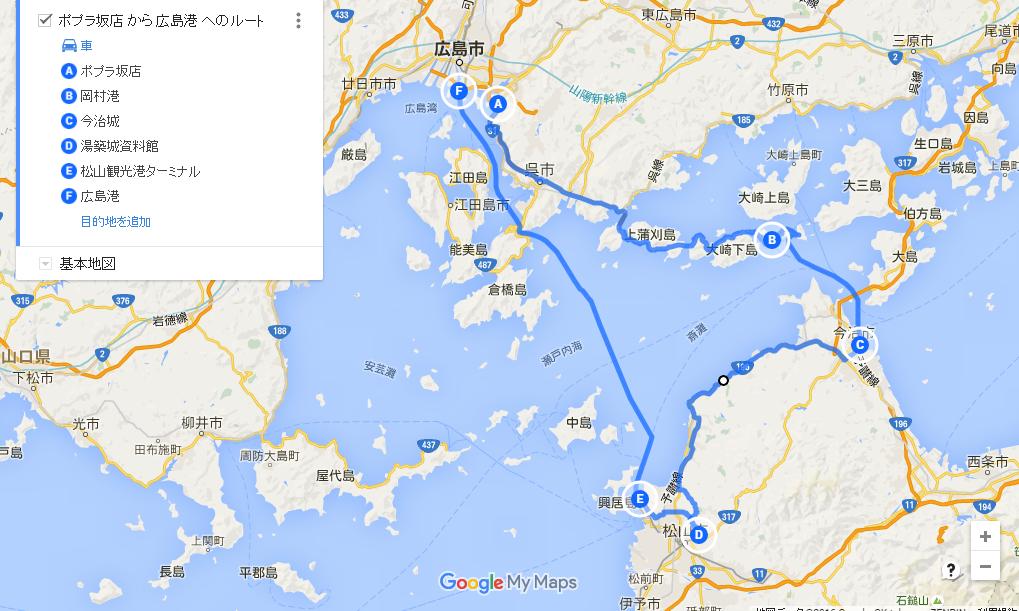 松山ツーリングマップ